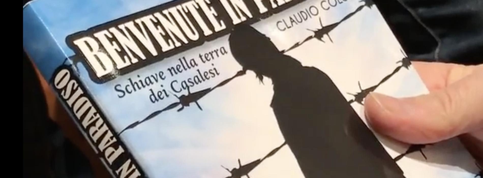 Benvenute in Paradiso, a Caserta il libro di Coluzzi