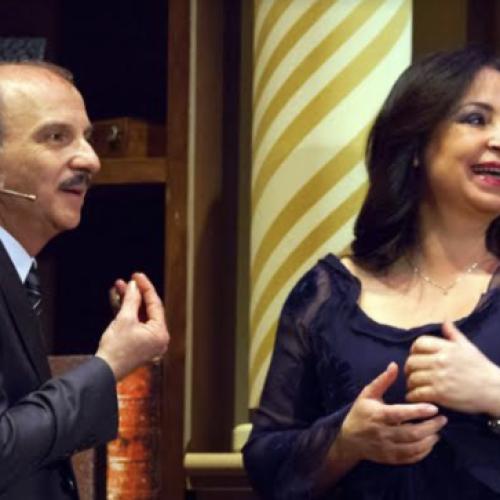 Al Comunale con Carlo Buccirosso e Maria Nazionale