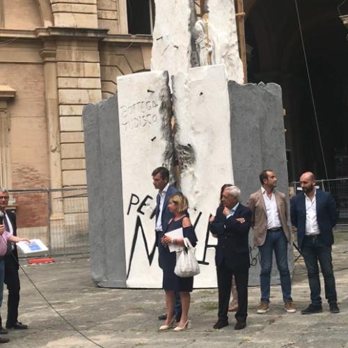 Reggia di Caserta, un giglio d'artista firmato Mimmo Paladino