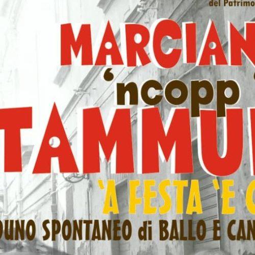 Balli, canti e suoni per il Carnevale a Marcianise
