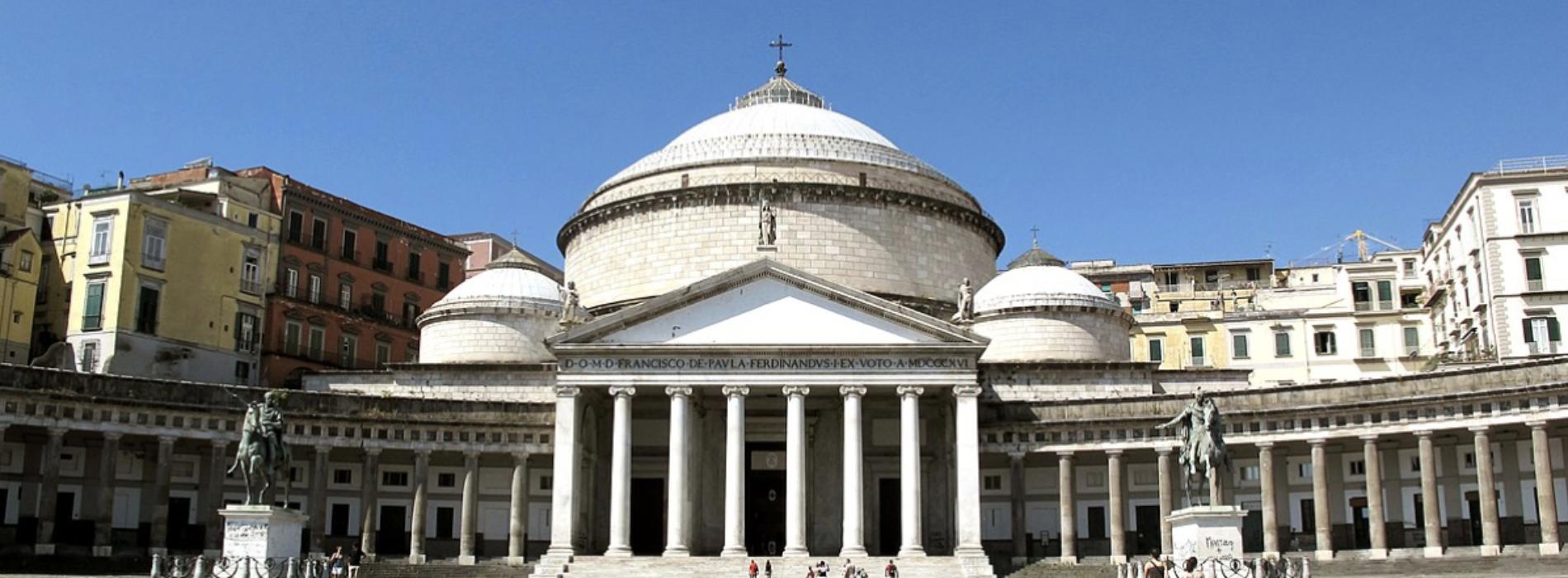 Restate a Napoli, eventi d' agosto in piazza del Plebiscito
