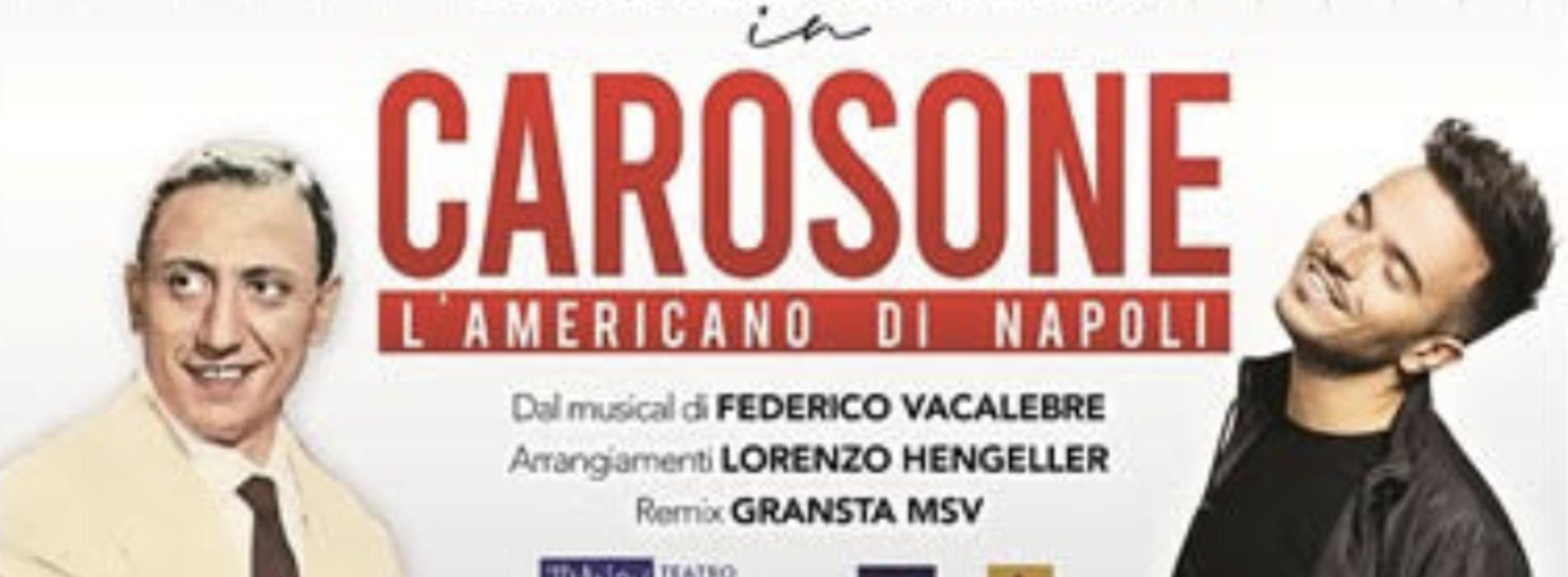 Andrea Sannino abbraccia Carosone, il cd prodotto dal Trianon